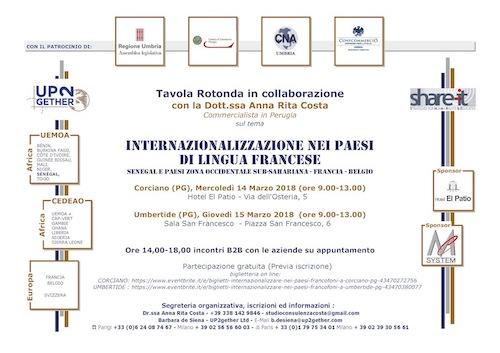 UP2gether tavola rotonda internazionalizzazione Corciano e Perugia 2018